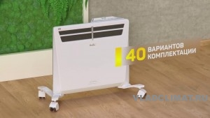 Конвектор Ballu Evolution Transformer System Digital Inverter - 2000 во Владивостоке